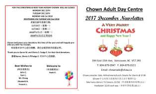 December2017-1